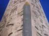 obelisqueretouch